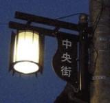 四国中央市中央街