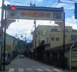 oozu-nakaiti-1