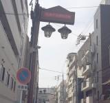 九条千日通り1